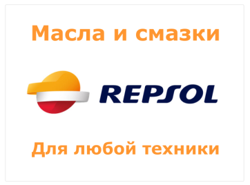 repsol_banner.png