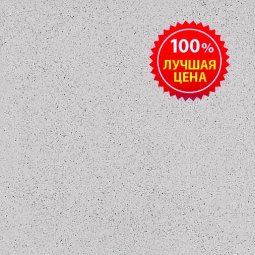 carrelage discount 91 vannes lyon besancon prix du m2 batiment industriel neuf enduit sur. Black Bedroom Furniture Sets. Home Design Ideas