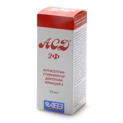 Асд-2 фракция при вич